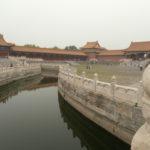 Forbidden City - China